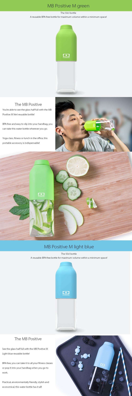 MB Positive 50cl Bottle A reusable BPA-free bottle