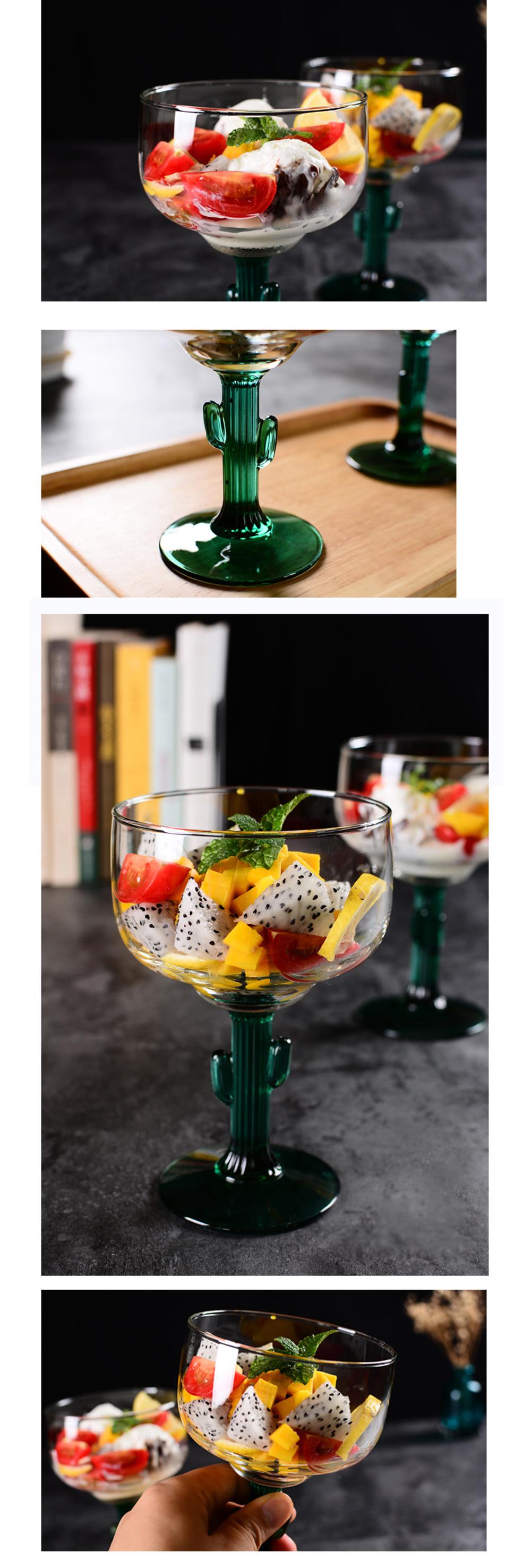 Glass Ice Cream Cup Enjoy Your Ice Cream