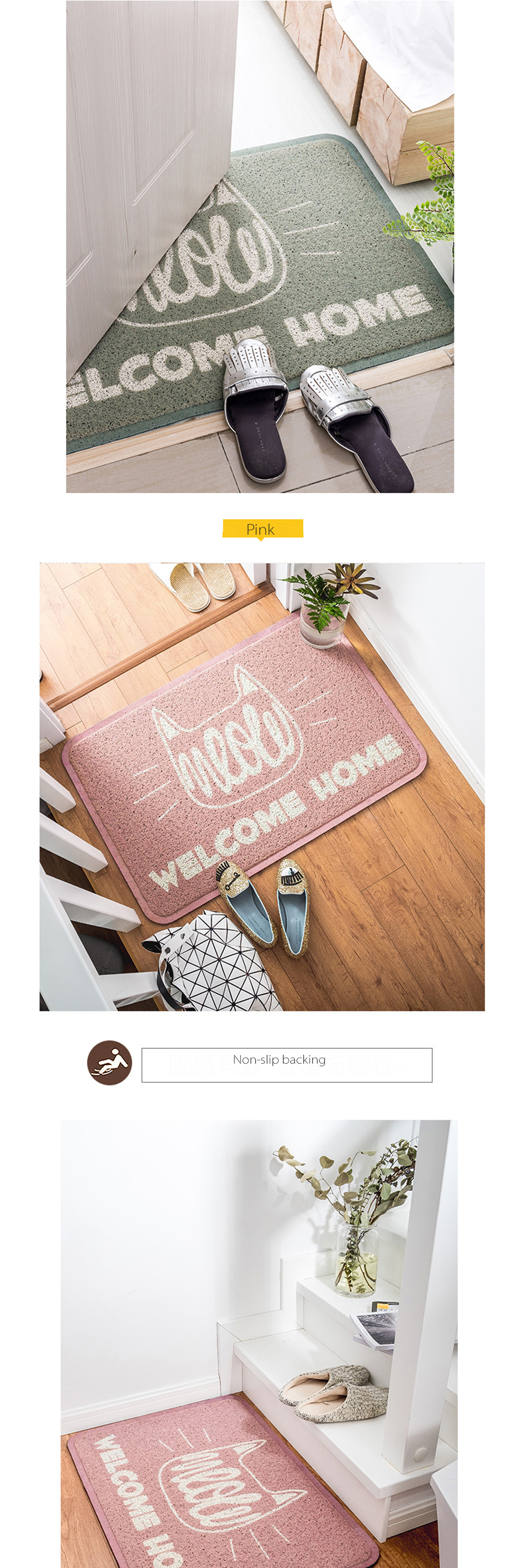 Meow Welcome Mat Pet Lover