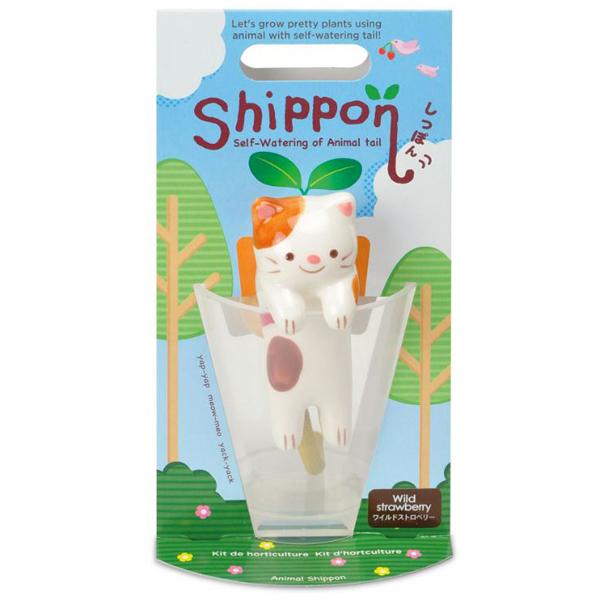 product image for Animal Shippon