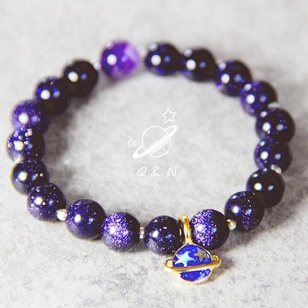 Cosmic Blue Bracelet
