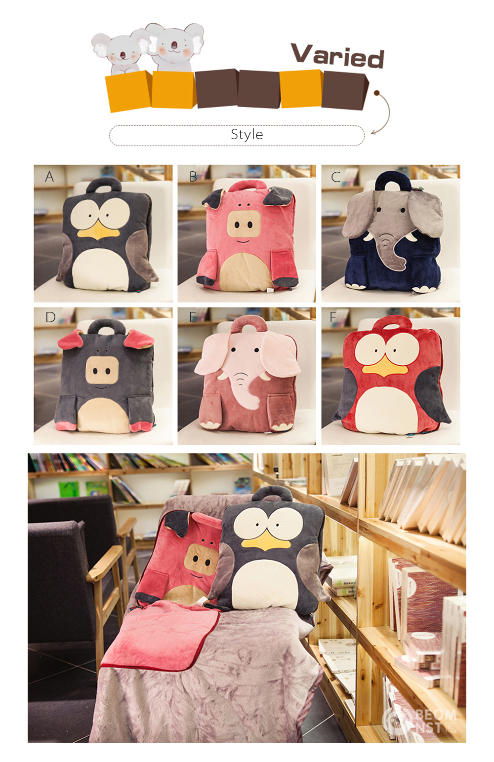 Cartoon Animal Combo Classical Comfy
