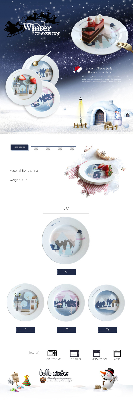 Snowy Plate Season Dinnerware Collection