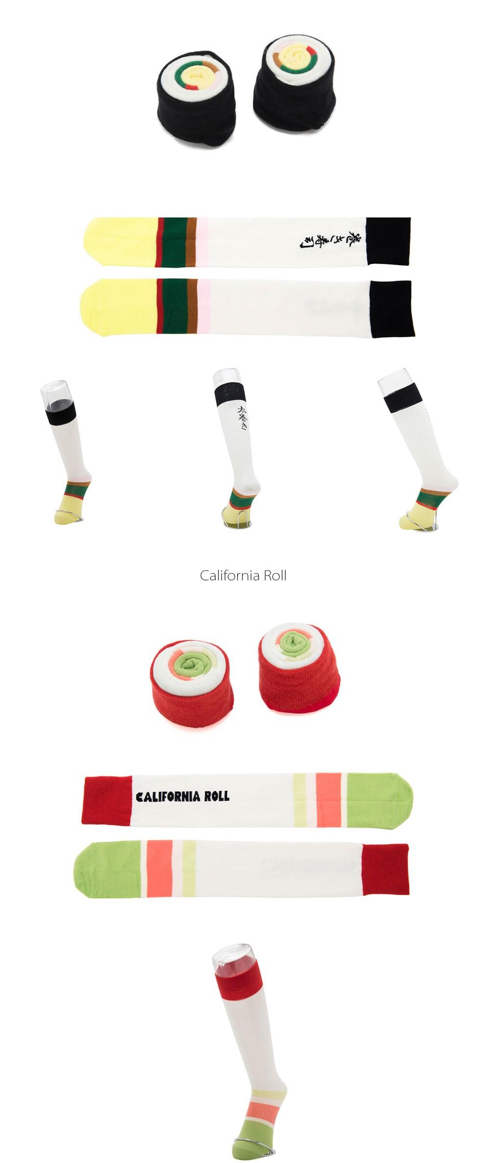 Sushi Socks Yummy Socks
